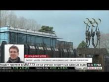 Embedded thumbnail for Владимир Агеев о решении МОК допустить Россию до Олимпиады
