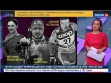 Embedded thumbnail for Владимир Агеев о финансовых последствиях отказа от показа Олимпиады